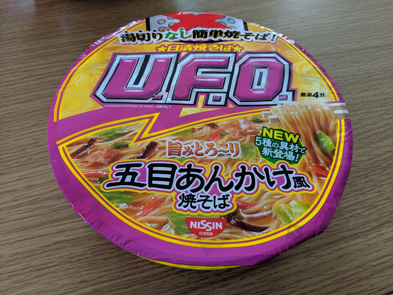 4分であんかけ焼きそばが食べられる!?本格カップ麺!!